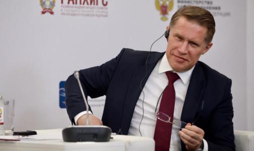 Министр здравоохранения РФ: система выполняла все планы на 2020 год