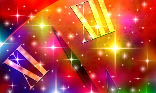 Что и как загадать под Новый год, чтобы желание сбылось? Инструкция от психотерапевта