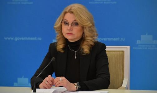 Лабораториям и больницам. На модернизацию инфекционной службы в России в следующем годувыделят 17 млрд рублей