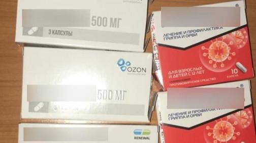 Почему в Петербурге одним пациентам поликлиник дают лекарства от ковида, а другим - рецепт на них