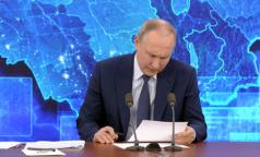 10 миллиардов рублей. Президент России пообещал выяснить, куда ушли средства, выделенные регионам на борьбу с COVID-19