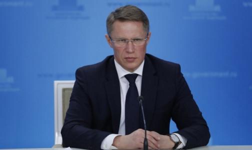 Глава Минздрава РФ сообщил, что от COVID-19 привились 800 тысяч россиян