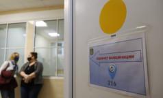 """Сами себе пациенты. Диванные иммунологи проводят """"народные исследования"""" вакцины против коронавируса в соцсетях"""