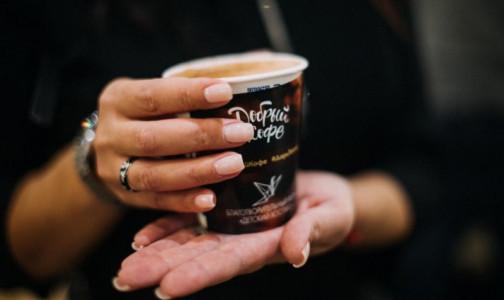 """Россияне пили """"добрый кофе"""" и помогали детям - почти 1,8 млн рублей направят в хосписы маленьким пациентам"""