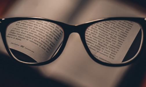 Как за три минуты в день улучшить зрение. Японский врач описал действенный метод
