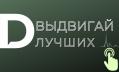 Составляем рейтинг частных клиник Петербурга