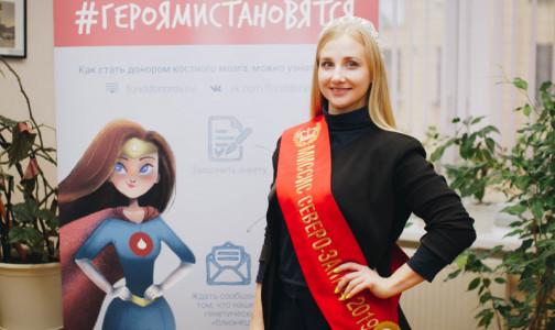 Накануне 8 Марта петербуржцев зовут помочь пациентам городских больниц - сдать кровь