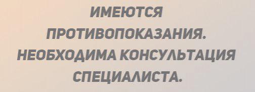 """Важно знать: петербуржцы могут сдать анализ """"Риск тяжелого течения COVID-19"""""""