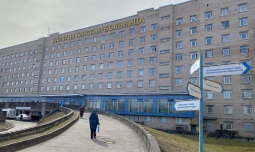 В Петербурге в 10 раз выросло число страдающих тяжелыми заболеваниями кишечника. Для них открылся новый центр