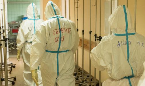 Больше двух миллиардов рублей выплатили в Петербурге пострадавшим от COVID-19 медикам и их семьям