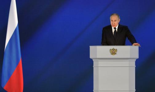 Путин анонсировал новые выплаты семьям с детьми и изменения в оплате больничных