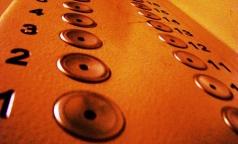 Кнопки лифтов в 40 раз грязнее сиденья унитаза