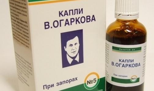 """""""Капли Огаркова №5"""" - БАД, а не лекарство"""