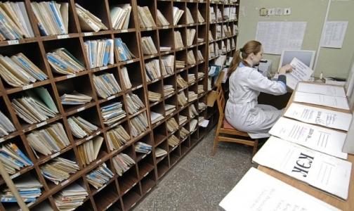 В России введут электронные медицинские карты