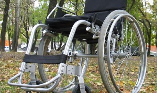 Российские школы приспособят для инвалидов