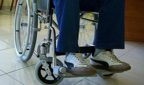 Инвалиды смогут пройти медкомиссию заочно