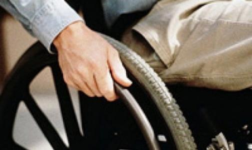 Новая справка для инвалидов