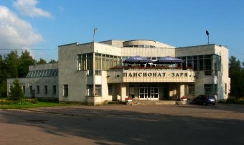 Получение путевки в санаторий «Заря» упрощается
