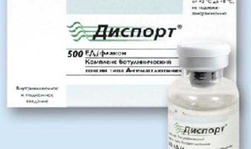 Обнаружен фальсифицированный препарат для инъекций красоты