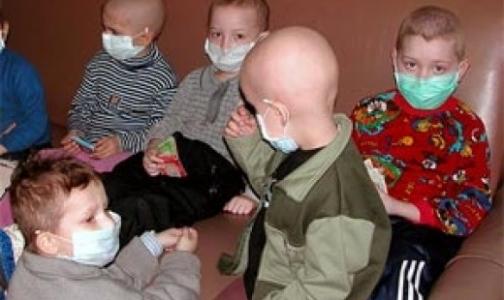 15 февраля – Международный день детей, больных раком