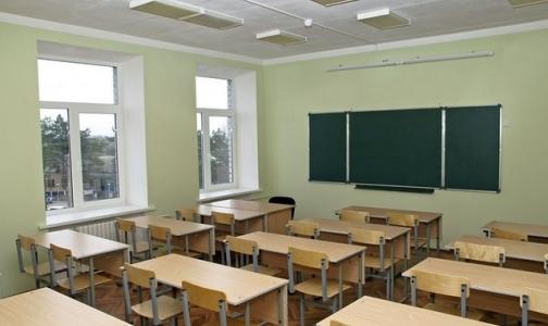 Закрыто 2 школы и 231 класс в 55 образовательных учреждениях