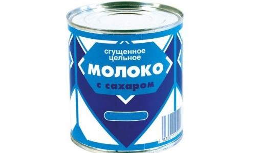 В Петербурге проверили сгущенку. Молока не нашли