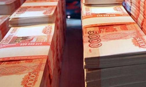 Куда направят «модернизационные» деньги