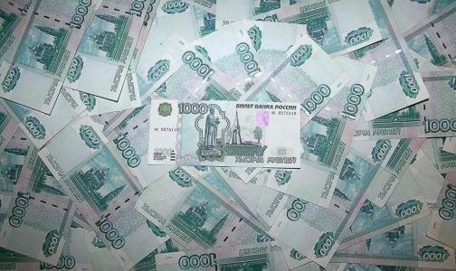 Организациям инвалидов дали денег