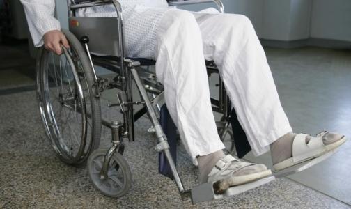 Инвалидов будут консультировать бесплатно