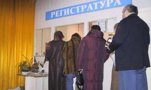 Очереди в поликлиники возмутили Путина