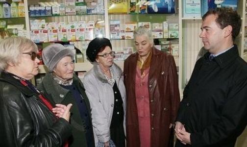 Минздрав представил новый перечень льготных лекарств
