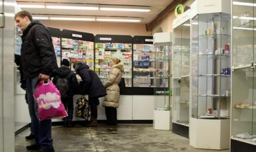Социальные аптеки закрываются