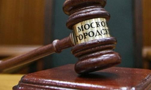 KRKA не удалось оспорить патент на «Виагру» в российском суде