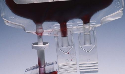 Переливание искусственной крови прошло успешно