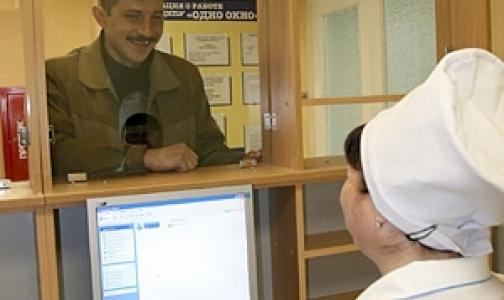 Минздрав разрешил верующим отказываться от электронных карт