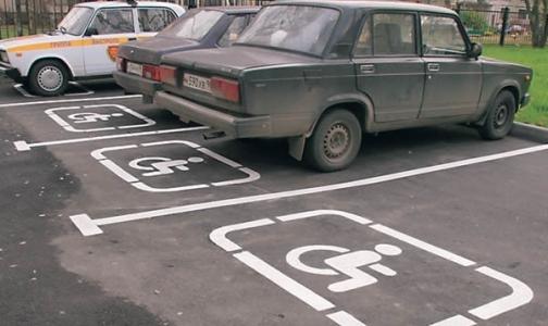 Инвалиды смогут оформить машины в собственность