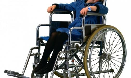 Директив о сокращении числа детей-инвалидов не выпускалось