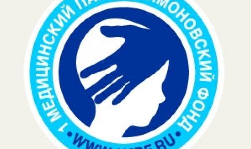100 рублей на помощь детям
