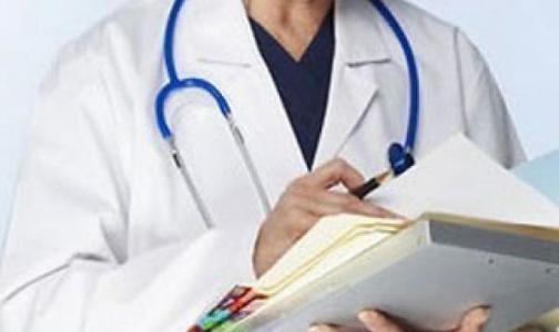Завтра врачи начнут выписывать больничные на новых бланках