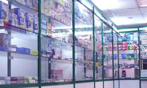 Аптека оштрафована за нарушение лицензионных условий