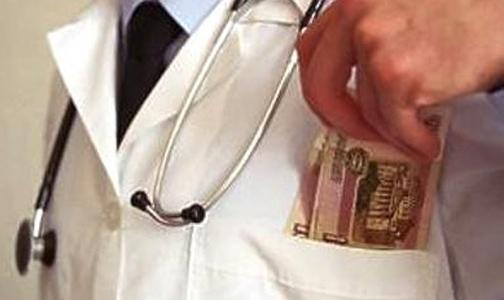 В Приозерске врачи задержаны за попытку получения взятки
