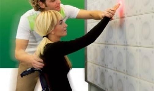 Интерактивная стена в реабилитации