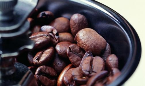 Сколько кофе вы пьете?