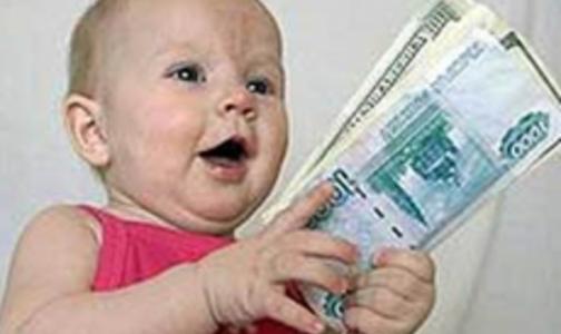 С выплатой пособий по уходу за ребенком у соцстраха проблем нет