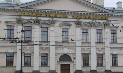 Детская больница св. Марии Магдалины получила томограф за 26 млн рублей