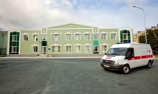 В Петербурге открылась новая подстанция «Скорой помощи»