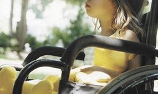Госдума не разрешила тратить материнский капитал на детей-инвалидов