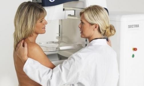 Онкологическое обследование в 1-м меде проводится бесплатно