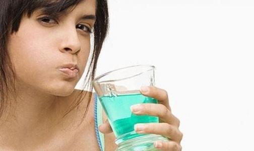 Жидкость для полоскания рот не спасет