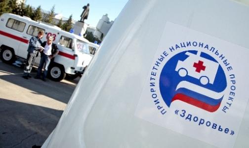 Прокуратура снова проверила Николаевскую больницу: старых нарушений нет, есть новые